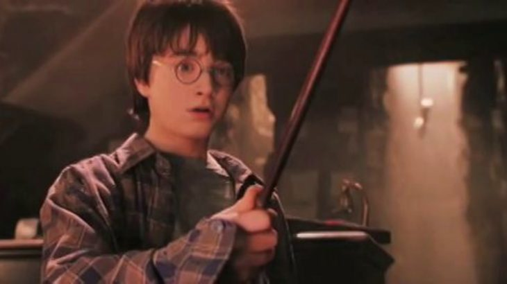 Harry Potter: It All Ends