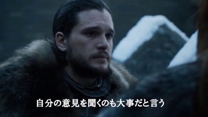 【日本語字幕】ゲームオブスローンズ7 episode1-1 あらすじ