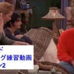 英語学習に最適なおすすめ海外ドラマでの勉強方法