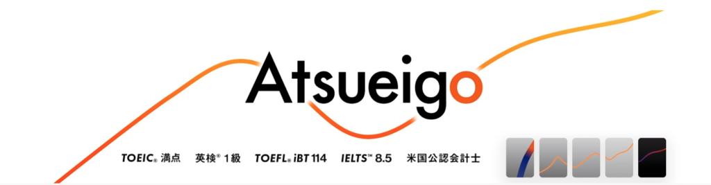 Atsueigo